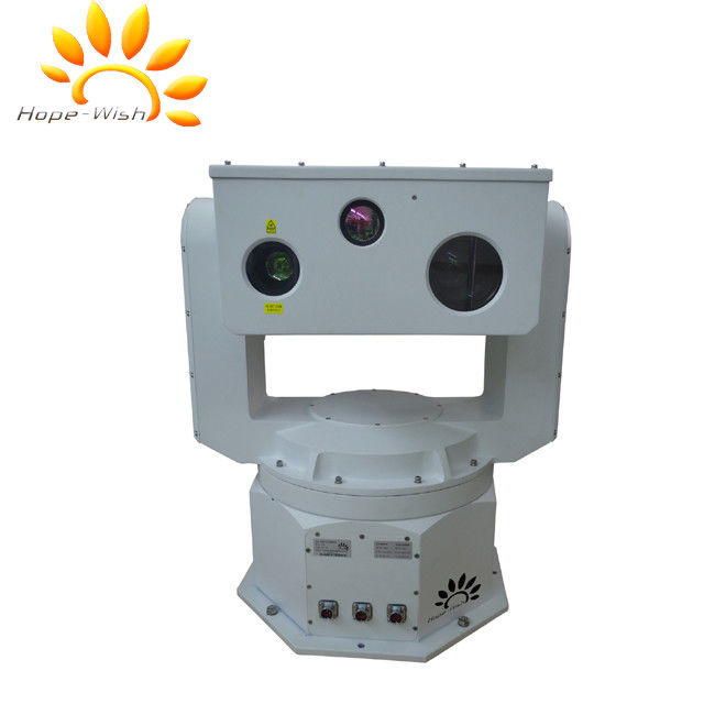 IR / EO Surveillance Thermal Imaging Camera Ultra Long Range PTZ Infrared